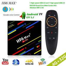 H96 MAX plus smart  Android 8.1 TV Box 2018 RK3328 Quad-Core 4gb RAM 32gb ROM WiFi 2.4G voice control Media Player Set Top Box