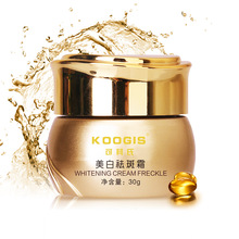 Freckle Removal Cream Strong Effects Powerful Whitening Freckle Creams Remove Melasma