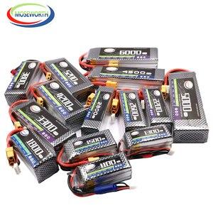 Image 5 - 4S 14.8V RC Auto Batteria LiPo 1300 1800 2200 2600 3300 4500 6000mAh 30C 40C60C Per RC aereo Drone Elicottero Batterie LiPo 4S