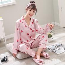 Милый розовый комплект одежды для сна, Женский Пижамный костюм 2 предмета, ночная рубашка и штаны домашняя одежда для девочек, шелковые атласные пижамы, одежда для сна