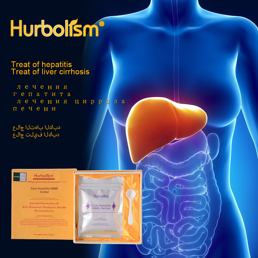 Hurbolism New Powder For Cure Hepatitis (A&B) Treat Of Hepatitis,Treat Of Liver Cirrhosis,Cure And Prevent Cirrhosis,Fatty Liver