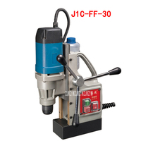 New Arrival Electric Small Type Magnatic Drilling Machine J1C FF 30 Magnetic Seat Hollow Brick Drill 220v 50HZ 900W 450r / min
