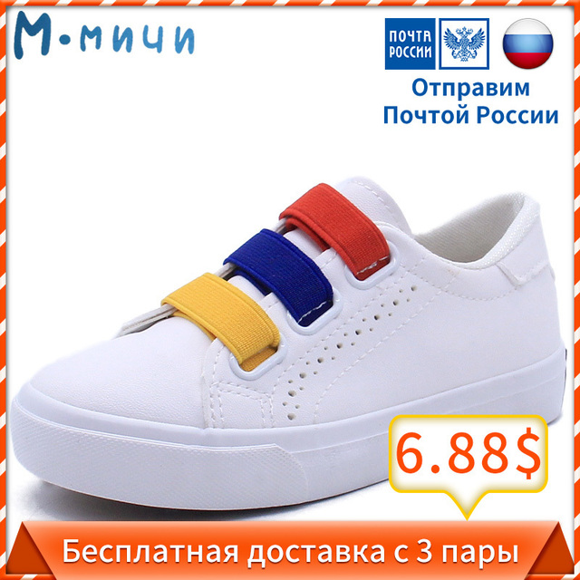 MMNUN סתיו 2018 ילדי נעלי יוניסקס נעליים יומיומיות לנשימה מיקרופייבר עור ילדי נעלי בני 4-8 גודל 26-31 ML923C