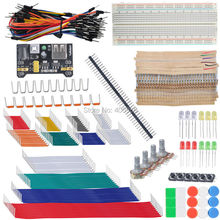 Generic Parts Package For Arduino kit + 3.3V/5V power module+MB-102 830 Tie Points Breadboard +65PCS Flexible Cables+ Jumper
