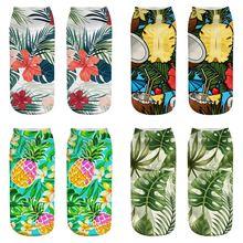 3 d носки с тропическим растительным принтом Цветочные Носки