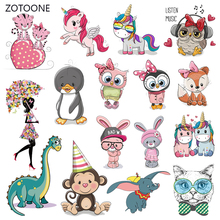 ZOTOONE Cute Animal Stripes Iron on Transfer Patches Clothing Diy Patch Heat for Clothes Girl T-shirts Sticker M