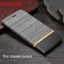 Flip Case for Xiaomi Mi Mi8 MAX3 MIX2S Mi5X Note 2 PU+TPU Cover Inner Wallet Card Slot Stand Leather Cover for Xiaomi Mi Note 3(China)