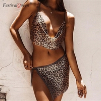 Wild Leopard Print Metal Sequined Skirt Set Sexy Deep V Neck Backless Chains Set Two Pieces Birthday Suits Outfits Beachwear