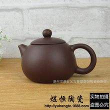 Freeshipping Antike Yixing teekanne berühmten handgemachte töpfe authentische 120 ml Yixing Tee-Set Kit Moderne Kunst