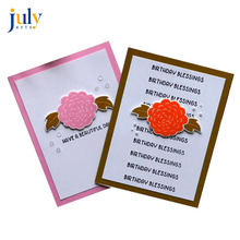Julyarts Metal Cutting Dies and Stamps Scrapbooking Flower for Card Making Paper Album