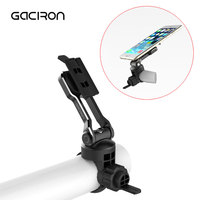 Gaciron MTB Bicycle Phone Holder Mountain Road Bike Stand Rotation Mobile Phone Handlebar Holder Adjustable Cycling