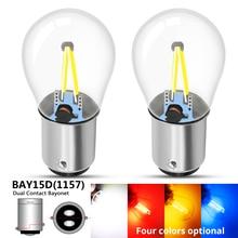 цена на 2pcs BAY15D 1157 P21 S25 LED Bulbs COB White Yellow Red Blue For Car Auto Reverse Backup Lights Turn Signal Tail Lights DC 12V