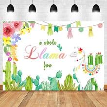Llama Fun Backdrop Birthday Photography Backdrops Mexican Watercolor Floral Cactus Photo Background Baby Shower