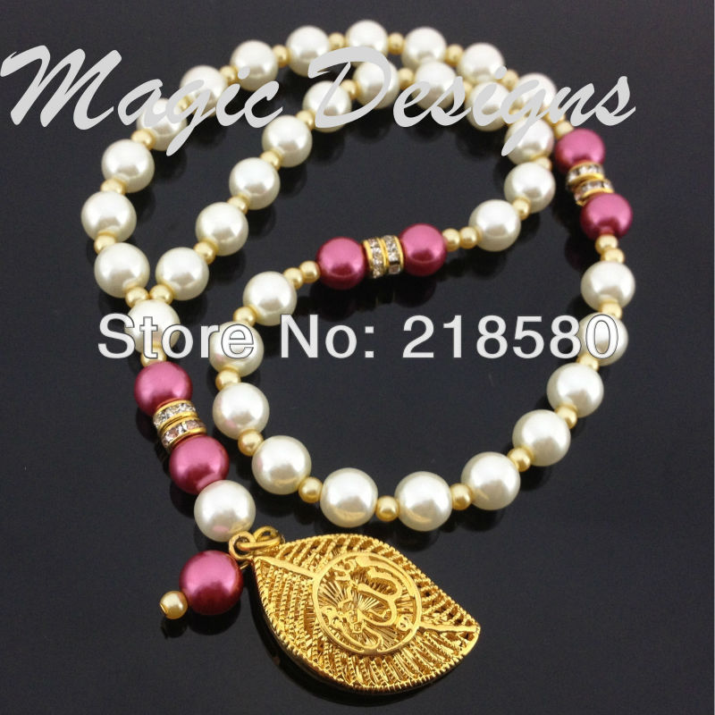 H-IPB019 5pcs/lot Pearl Beads Gold Electroplated Allah Pendant Islamic Muslim Prayer Beads 33beads Tabih