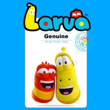 Genuine New 2 Pics/Set Funny Larva Suffed Cartoon Toys Soft Mini Plush Figures Gift for Kids 4/6Inch