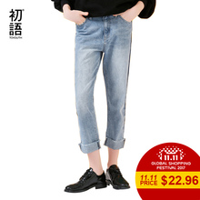 Toyouth Calça Jeans 2017 Outono Das Mulheres Casuais Calças Retas Soltas Luz Azul Algodão Tornozelo-Comprimento das Calças