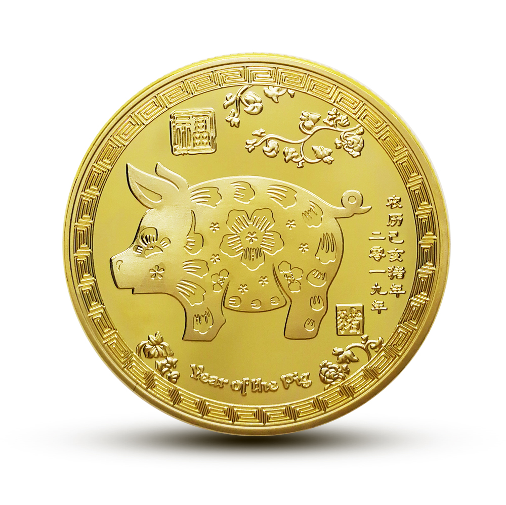 2019 Pig Souvenir Coin Gold plated Chinese Zodiac Commemorative Coin Lucky Gifts