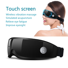 wireless 3d rechargeable green light eye restore vision eye massager child myopia treatment massage eye glasses eyes care tool Wireless Vibration Eye Massager Eye Care Electric Massage Device Wrinkle Fatigue Relieve Magnet Therapy Heated Massage Glasses