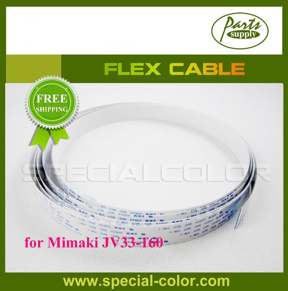 Mimaki JV33-160 Printer Cable Flex Cable (30PIN-3pcs,50PIN-1pc) бойлер hotlex jv 50 в киеве