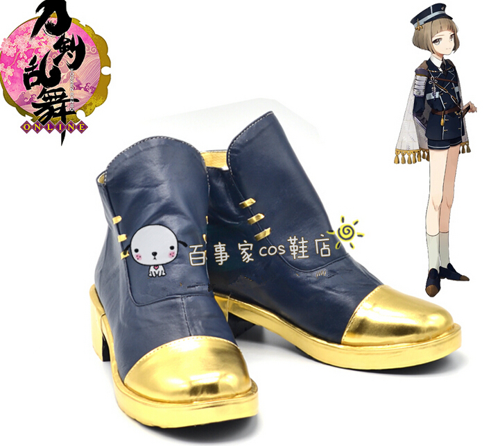 The Sword Dance Touken Ranbu Maeda Toushiroushoes Cosplay Shoes