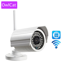 OWLCAT Outdoor Mini Bullet IP Camera WIFI With SD Card Slot 1MP 2MP 720p 1080p HD