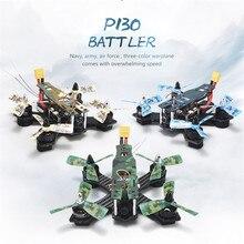 JJRC JJPRO-P130 JJPRO P130 Camouflage CC3D/NAZE32 5.8G 25mW 40CH FPV Racing Drone with 800TVL Camera ARF/ RTF VS SYMA X8 H502E