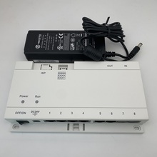 XHJYVISION include power adapter  VTNS1060A  Network power supply for IP System