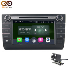 4G RAM Android 6.0 7.1 Car DVD Player GPS Navigation For SUZUKI SWIFI 2004-2010 Car Audio Stereo Head Unit Multimedia