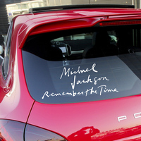 Remember This Time Michael Signature Car Sticker Fashion Auto Tail Decor Decals And Labels Die Cut