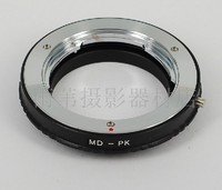 Minolta MD MC Lens To Pentax Pk Mount Adapter Ring No Glass For K 5 K