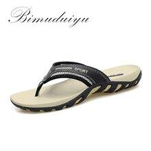 BIMUDUIYU Элитный бренд Для мужчин флип-флоп летние модные пляжные сандалии обувь для Для мужчин удобные классические массажные пляжные Шлёпки