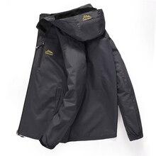 Для Мужчин's повседневное водостойкая куртка 2019 демисезонный туризма ветронепроницаемый Бомбер мужской ветрозащитный плащ пальто с капюшоном 4XL
