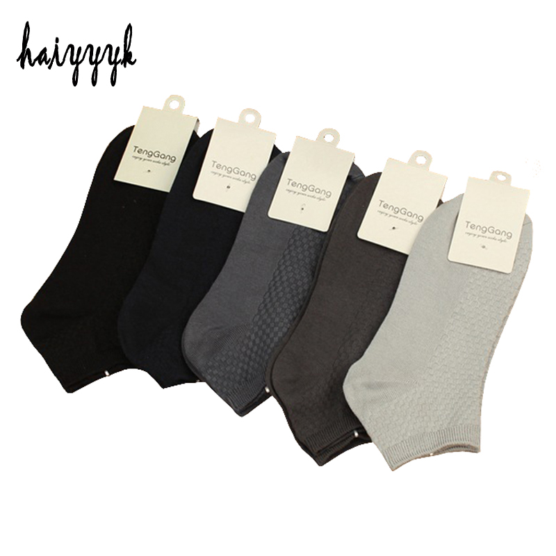 5Pairs / Lot Bamboo Fiber Men Socks Invisible Ankle Socks Deodorant Business Brand Socks Men High Quality Compression Sock