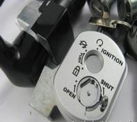 STARPAD For Wuyang Honda Dream WH125T 2 power door locks lock sets color E shadow Sissi E electric door lock