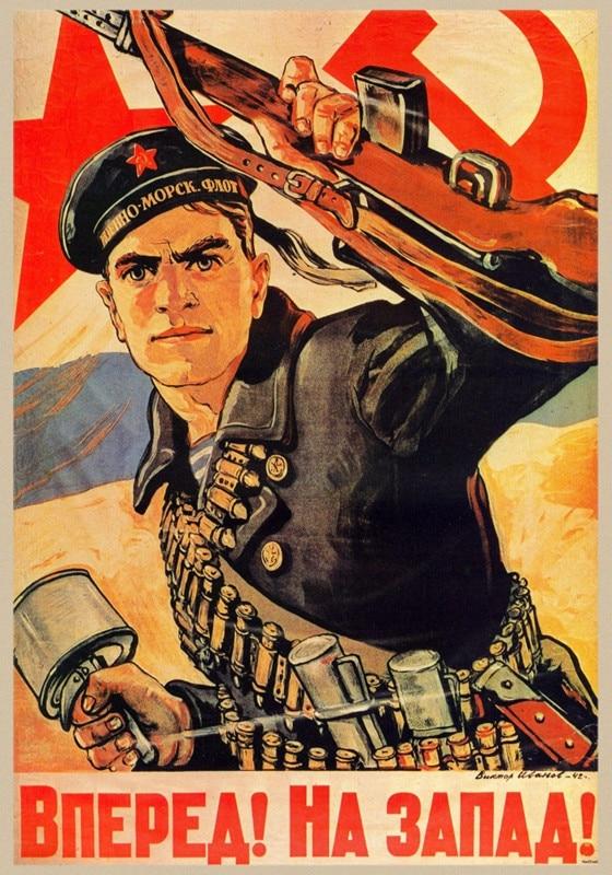 Дню, картинки пропаганды ссср
