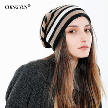 Winter New Warm Women hats Wool Knit Hair Ladies Knitted Splicing girls hat womens Beanies Knitting  gorros mujer invierno 1078 brand new gorros invierno winter hat fashion knit crochet beanies raccoon cap hats for women warm hat gorros 2016 gift 1pc