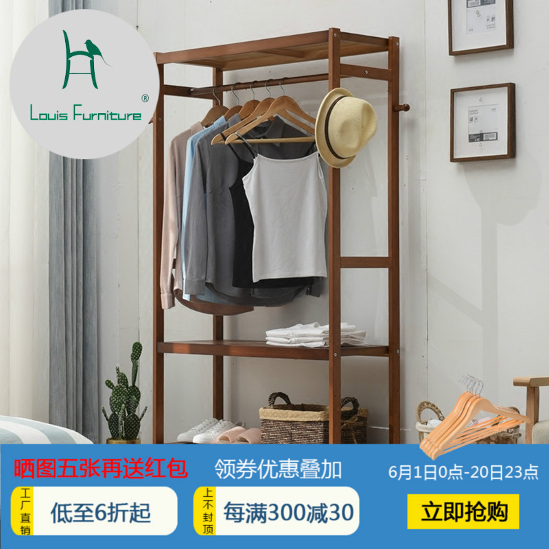 Louis fashion cloakstand solid wood modern floor hanging - Bedroom furniture for hanging clothes ...