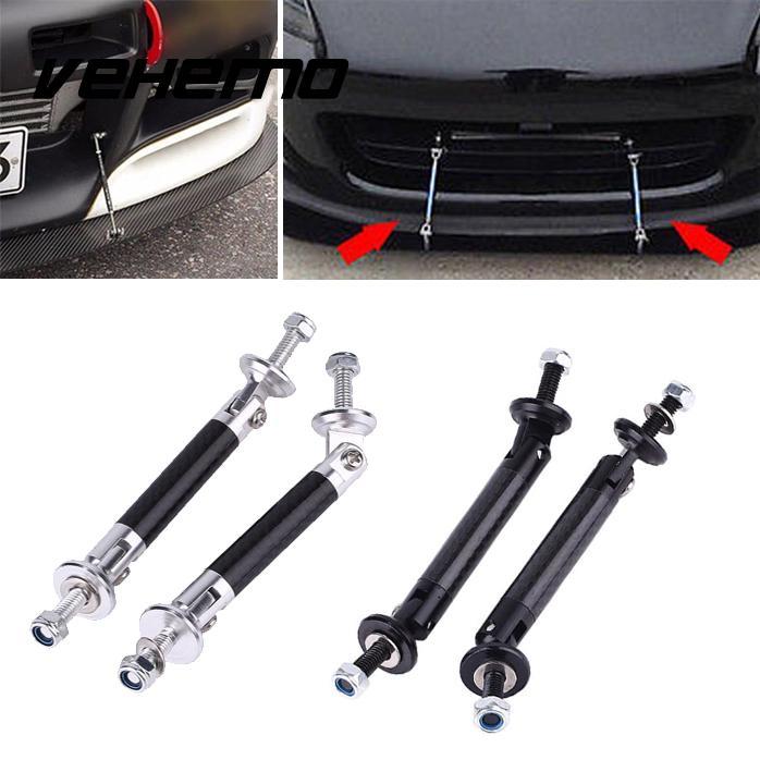 Vehemo Carbon Fiber Front Lip Adjustable Wind Splitter Bumper Rod Tie Support