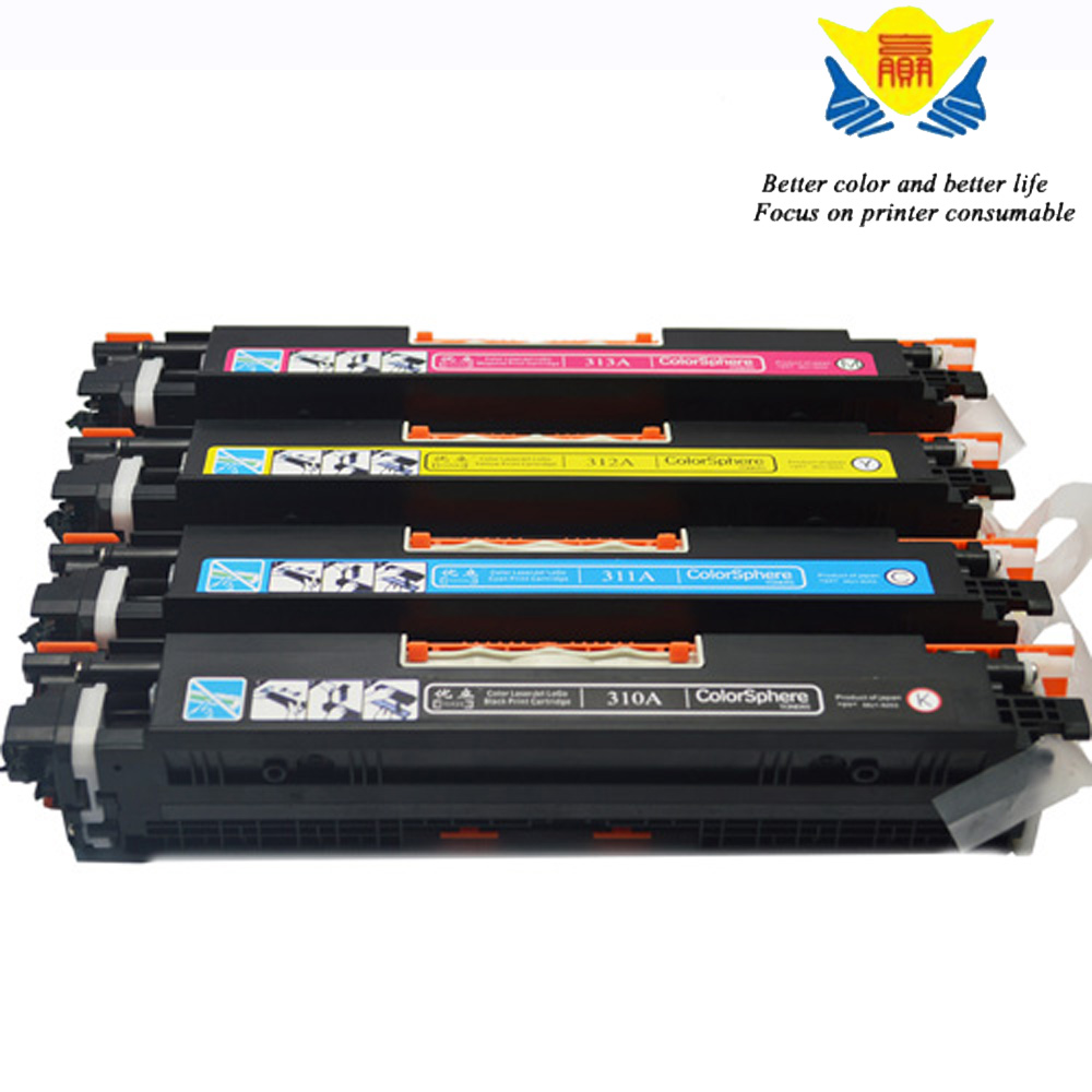 JIANYINGCHEN compatible color toner cartridge 10A for HP Color LaserJet PRO CP1025(4pcslot)