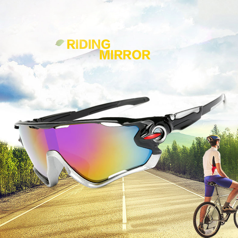Outdoor Riding Shade Sunglasses Bicycle Sunglasses Hiking Reflective Sunglasses