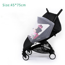 Stroller Accessories Mosquito Net Bag for babyzen Yoyo Yoya Baby Throne Babytime Carriage Buggy Insect Net Cover Accessory(China)