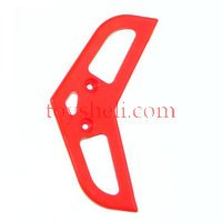 Mjx Toys RC Helicopter F645 F-45 F45 Tail Horizonal Fin Plate ( Red)