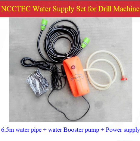 Water collection unit water supply set for Diamond desktop or hand held drill machine |6.5m water pipe+Booster pump+Power supply