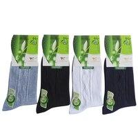 Men Cotton Socks Comfortbale Casual Man Bamboo Fiber Socks Antibacterial Deodorant In Tube Socks For Male