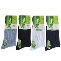 Men Cotton Socks Comfortbale Casual Man Bamboo Fiber Socks Antibacterial Deodorant In Tube Socks For Male