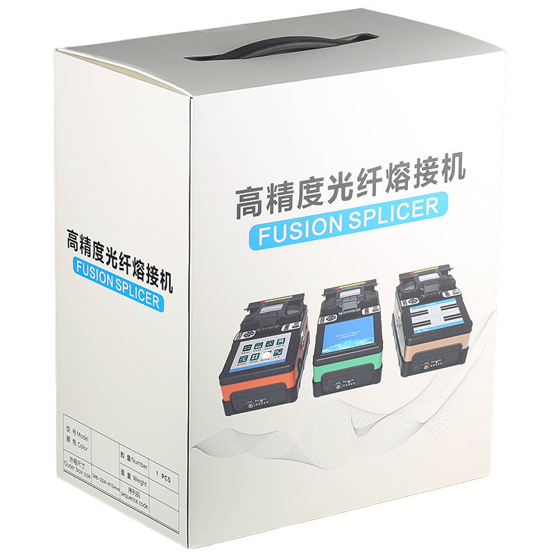 Image 5 - A 81S 2018 New product FTTH Fiber Optic Welding Splicing Machine Optical Fiber Fusion Splicer-in Fiber Optic Equipments from Cellphones & Telecommunications