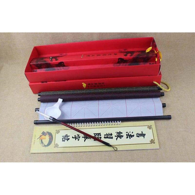 Hot Promo 49276 5 Pcs Set Chinese Calligraphy Magic Water
