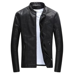 Autumn Winter Men's Casual Zipper PU Leather Jacket Motorcycle Leather Jacket Men Leisure Clothing Men's Slim Leather Jacket
