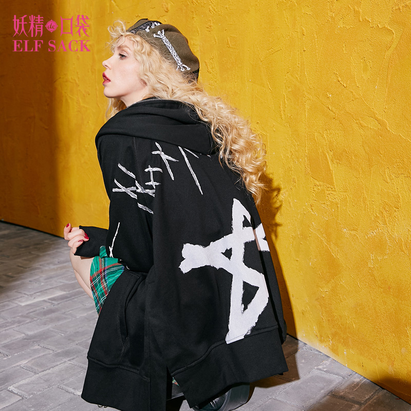 ELF SACK 2017 Autumn Punk Women Print Ja