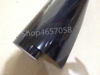 High Glossy 5*59FT Car Interior Decoration Vinyl 5D Black Carbon Fiber Vinyl